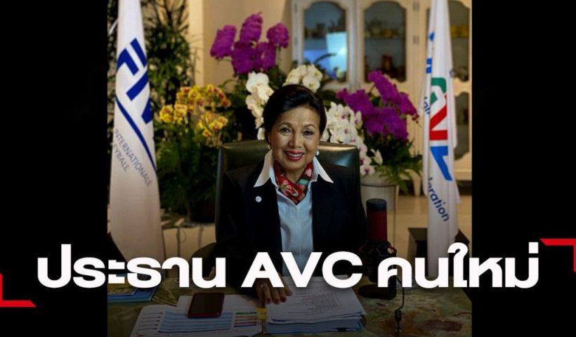 ริต้า ซูโบโว่